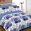Постельное белье семейный комплект Viluta ткань ранфорс 100% хлопок ( 2 пододеяльника ) арт. 9245