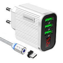Зарядное устройство SKY (DD 04) 3USB (10W) White
