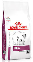 Сухий корм Royal Canin Renal Small Dog для дрібних собак із захворюваннями нирок 3,5 кг