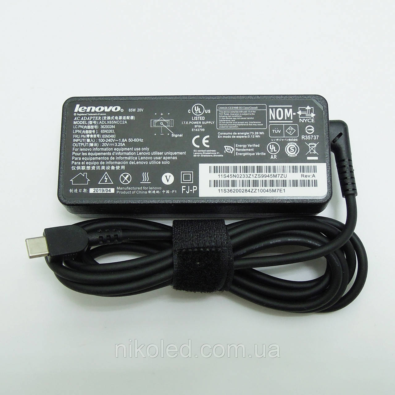 Блок питания для ноутбука Lenovo 65W 20V 3.25A Type C (3683)