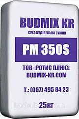 РЕМОНТНО-ВОССТАНОВИТЕЛЬНАЯ КРУПНОЗЕРНИСТАЯ СМЕСЬ BUDMIX KR РМ 350S 25 КГ