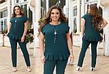 Жіночий легкий літній костюм блузка штани штапель розмір батальний: 50-52, 54-56, 58-60, 62-64, фото 2