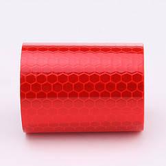 Светоотражающая самоклеющаяся лента Eurs 5 х 300 см Red gabkrp100ntKE62032 ZZ, КОД: 916403