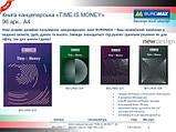Книга канцелярская TIME IS MONEY, А4, 96 л., клетка, офсет, твердая ламинированная обложка, фиолетовая, фото 2
