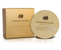 Гидрогелевые патчи для глаз с золотом и улиткой Gold Snail Hydrogel Eye Patch 60 шт G0114 ZZ, КОД: 1603686
