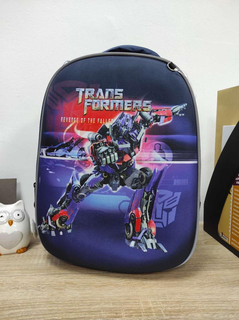 Детский рюкзак трансформер для мальчика 38*30*15 см