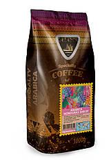 Кофе в зернах Galeador ARABICA HONDURAS 1 кг 326463254 ZZ, КОД: 1826997
