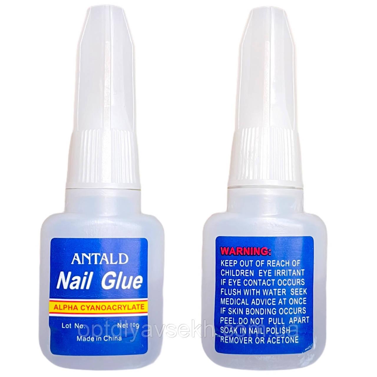 Клей для накладних нігтів (тіпсів) ANTALD Nail Glue, 10 р.