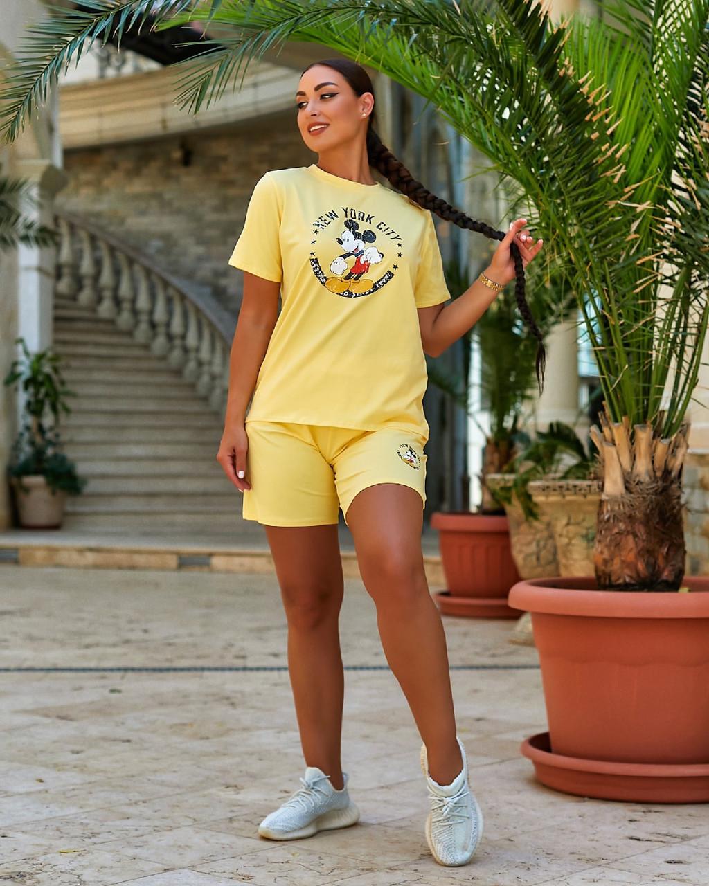 Женский спортивный костюм батал, турецкий хлопок-пенье, р-р 48-50; 52-54 (желтый)