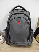 Подростковый рюкзак с ортопедической спинкой 40*28*19 см
