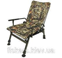 Кресло карповое складное Elektrostatyk F5R камуфляж  KLON с подлокотниками