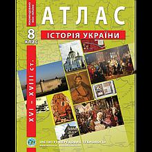 Атлас з історії України (XVI-XVIIIст.) 8 клас - Барладін О.В. (9789664551424)