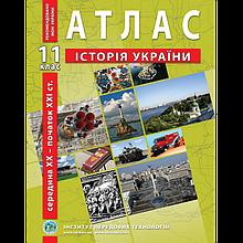 Атлас з історії України. 11 клас - Барладін О.В. (9789664551387)