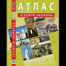 Атлас з історії України. 7 клас - Барладін О.В. (9789664551660)