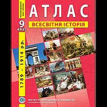Атлас з нової історії (1789-1914 роки) 9 клас - Барладін О.В. (9789664551578)