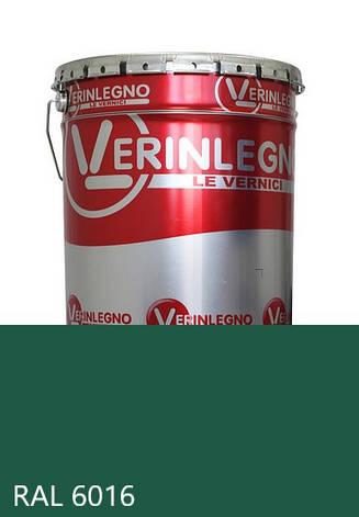 Краска полиуретановая для мебели Verinlegno Италия, Цвет  RAL 6016, двухкомпонентная, фото 2