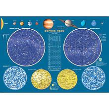 Зоряне небо. 65x45 см. Картон, ламінація