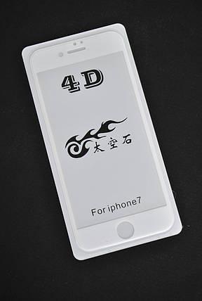 Захисне скло iPhone 7/8 4D White PRO +, фото 2
