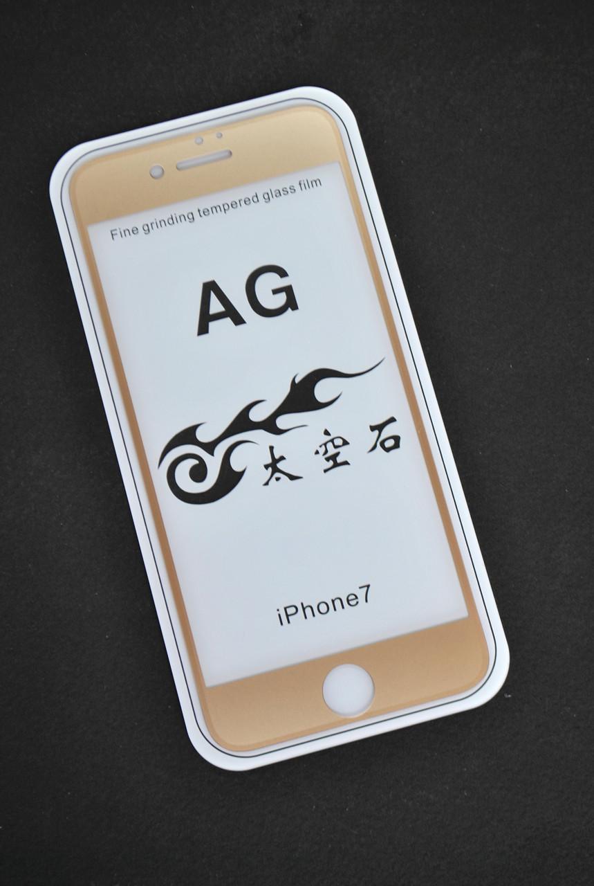Захисне скло iPhone 7 2.5D AG Gold PRO +