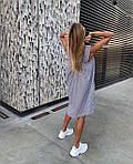 Женское платье, суперсофт, р-р универсальный 42-46 (полоска), фото 3