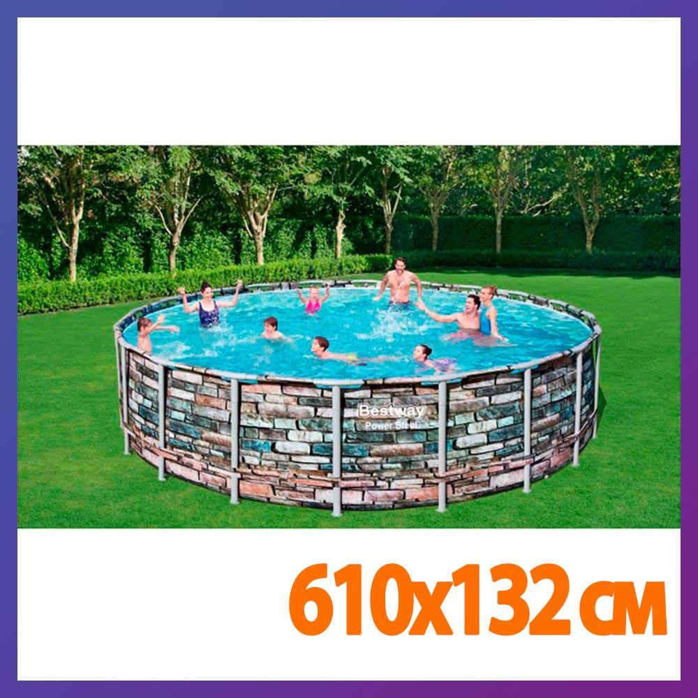 Круглый семейный каркасный бассейн Bestway 56883 (610х132 см) с лестницей фильтр насосом и тентом