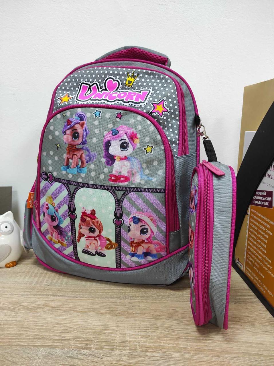 Ортопедичний рюкзак з пеналом для дівчинки з принтом поні 39*28*16 см