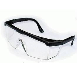 Окуляри Vita Комфорт-У 100-220 ZO-0003 захисні прозорі регульована дужка