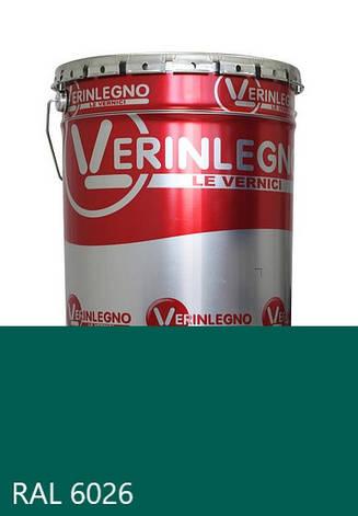 Фарба поліуретанова для меблів Verinlegno Італія, Колір RAL 6026, двокомпонентна, фото 2