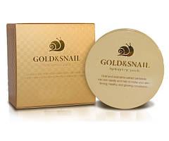 Гидрогелевые патчи для глаз с золотом и улиткой Gold Snail Hydrogel Eye Patch 60 шт G0114 TR, КОД: 1603686