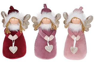 М'яка іграшка Янголята з сердечками, 26см, 3 види, колір - бордовий, бузковий, рожевий BonaDi 910-202