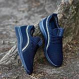 Чоловічі кросівки Гіпаніс KA 943 СИНІЙ, фото 2