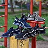 Чоловічі кросівки Гіпаніс KA 943 ЧОРНИЙ, фото 3