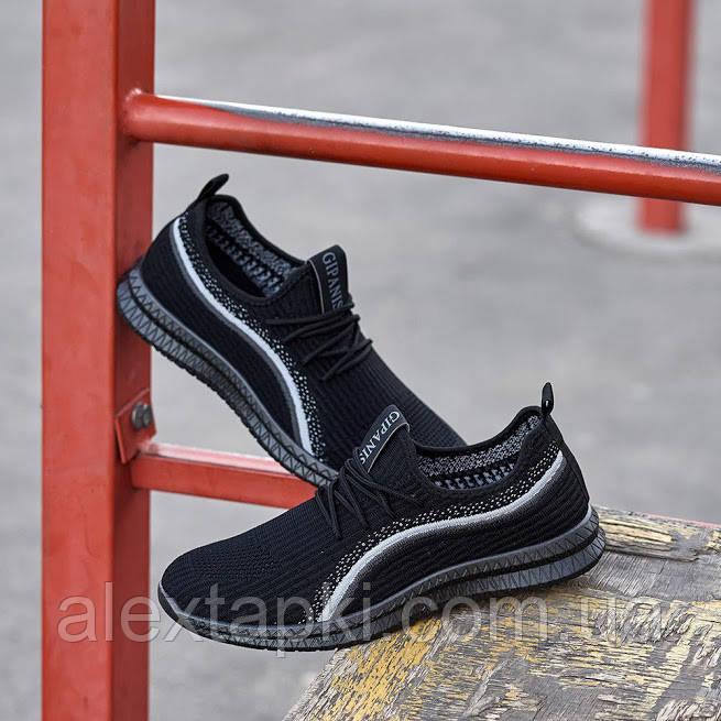 Чоловічі кросівки Гіпаніс KA 943 ЧОРНИЙ