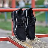 Чоловічі кросівки Гіпаніс KA 943 ЧОРНИЙ, фото 2