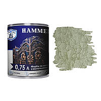 Антикоррозийная краска по металлу с молотковым эффектом Хаммер, VIKING Hammer, зеленое золото, 0,75 л