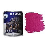 Антикоррозийная краска по металлу с молотковым эффектом Хаммер, VIKING Hammer, бордо, 0,75 л