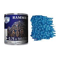 Антикоррозийная краска по металлу с молотковым эффектом Хаммер, VIKING Hammer, голубой, 0,75 л
