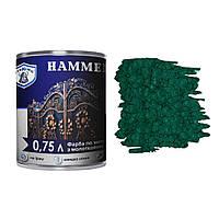 Антикоррозийная краска по металлу с молотковым эффектом Хаммер, VIKING Hammer, зеленой, 0,75 л