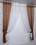 Кухонні шторки з підв'язками №17 Колір коричневий з білим 50-021, фото 2