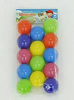 Шарики для сухого бассейна пластиковые цветные 60 мм 14 шт