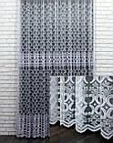 """Тюль (3х2,5м) фатин з вишивкою """"Преміум """", колір білий. Код 462т 40-113, фото 3"""