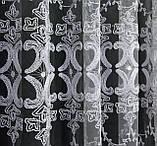 """Тюль (3х2,5м) фатин з вишивкою """"Преміум """", колір білий. Код 462т 40-113, фото 5"""