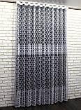 """Тюль (3х2,5м) фатин з вишивкою """"Преміум """", колір білий. Код 462т 40-113, фото 6"""