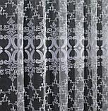 """Тюль (3х2,5м) фатин з вишивкою """"Преміум """", колір білий. Код 462т 40-113, фото 7"""