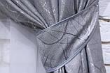 """Шторная ткань лён блэкаут рогожка, коллекция """"Саванна"""", высота 2,8м. Цвет серый. Код 635ш, фото 2"""