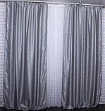 """Шторная ткань лён блэкаут рогожка, коллекция """"Саванна"""", высота 2,8м. Цвет серый. Код 635ш, фото 5"""