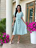 Женское летнее удлиненное платье на пуговицах ткань креп жатка размер: 42-44, 46-48,50-52, фото 8