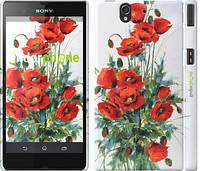 """Чохол на Sony Xperia Z C6602 Маки """"523c-40"""""""