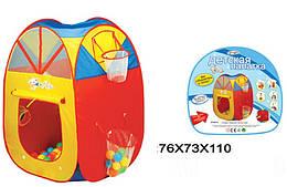 Дитячий ігровий намет з баскетбольним кільцем, Дитячі намети для дітей