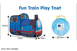 Дитячий ігровий намет Паровоз, Дитячі намети для дітей